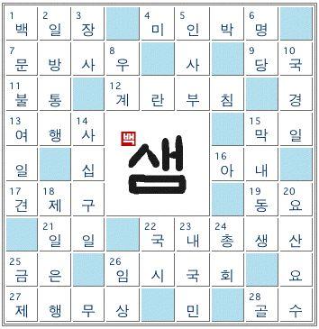 韓国語・ハングルの勉強なら|初...